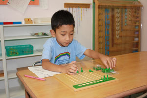 Math Classes at Rainbow Montessori Okinawa